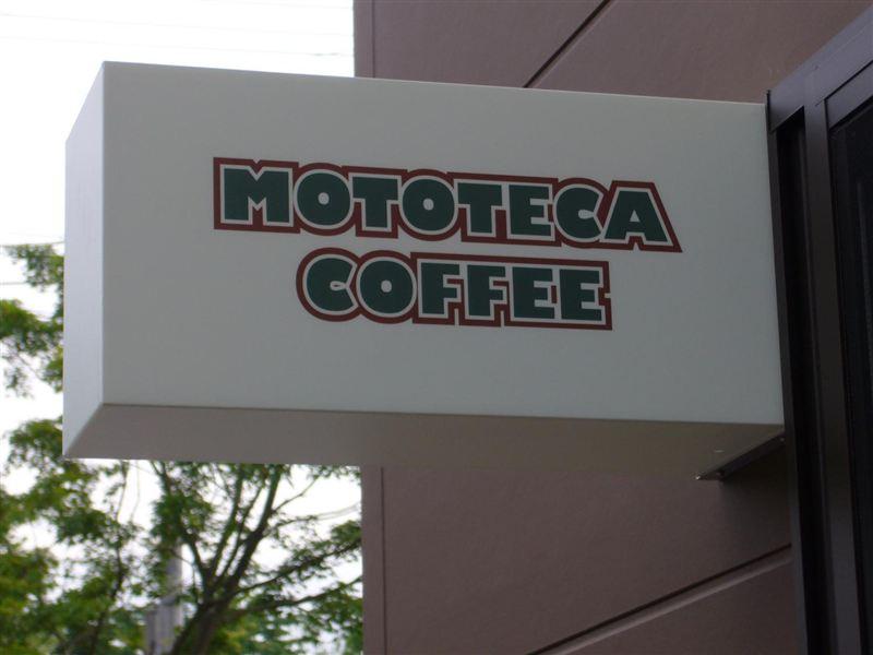 Mototeca_coffee